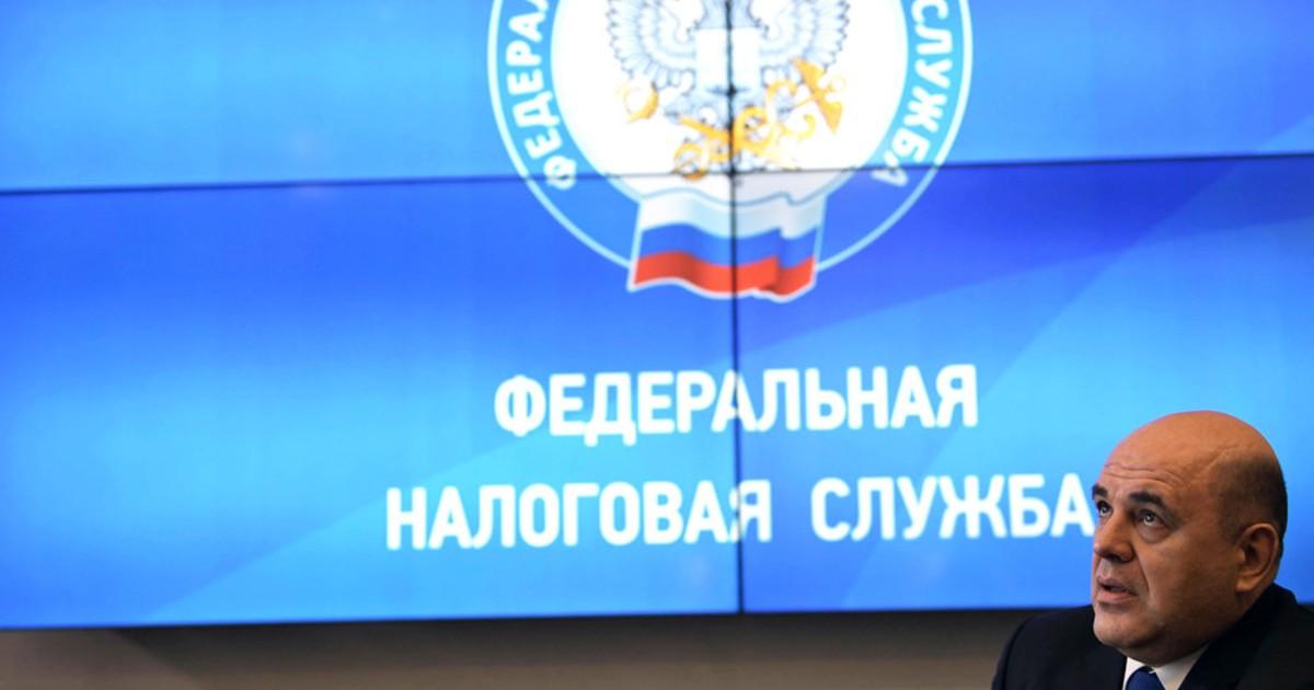 Фото Заплатят все. Правительство даст ФНС доступ к данным о счетах россиян