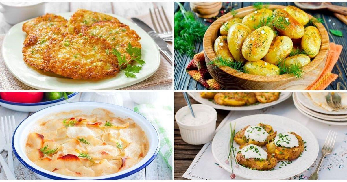 Фото Подборка сытных блюд из картофеля