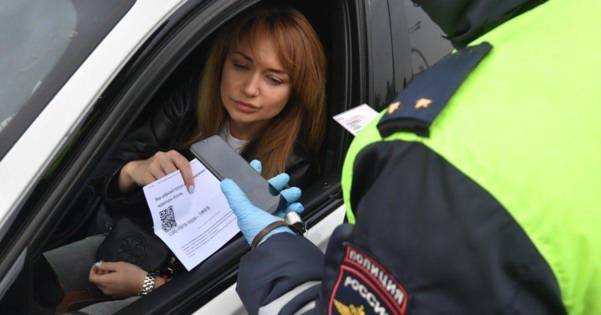 Фото Baza: в Москве готовятся к введению пропусков