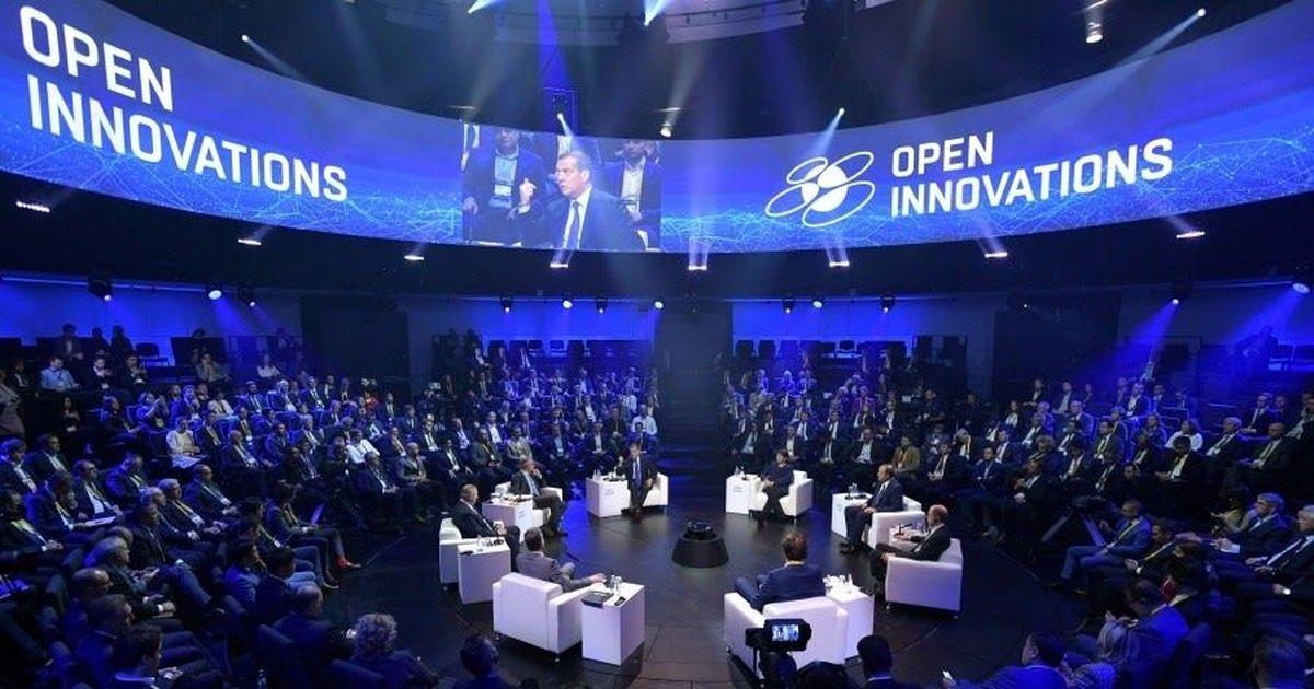 Фото В «Сколково» пройдет девятый форум «Открытые инновации»