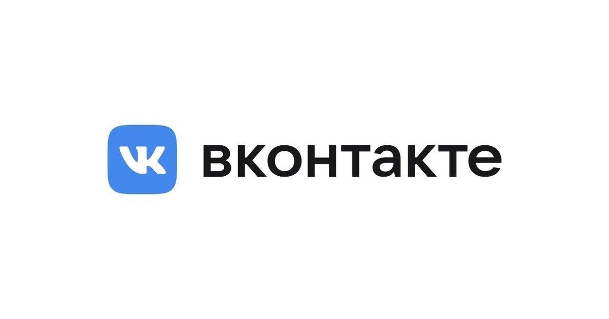 Фото «ВКонтакте» представила редизайн, новый логотип и собственный шрифт