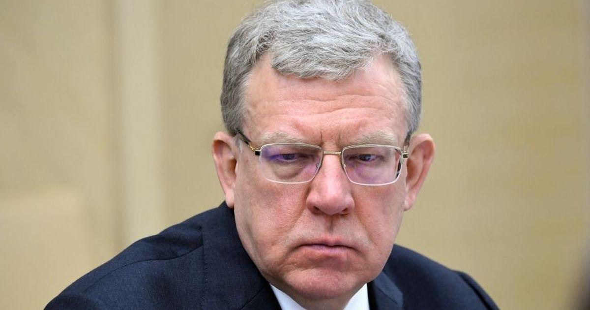 Фото Глава счетной палаты Кудрин рассказал о сорванном в нулевых покушении