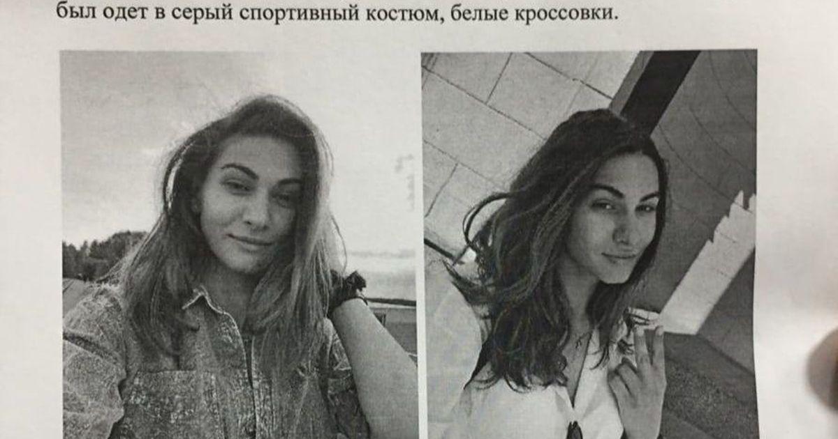 Фото Новосибирский полицейский убил девушку-трансгендера и «разыскивал» ее