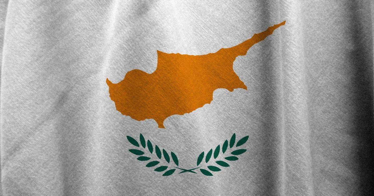 Фото Кипр больше не дает свои паспорта иностранцам в обмен на инвестиции
