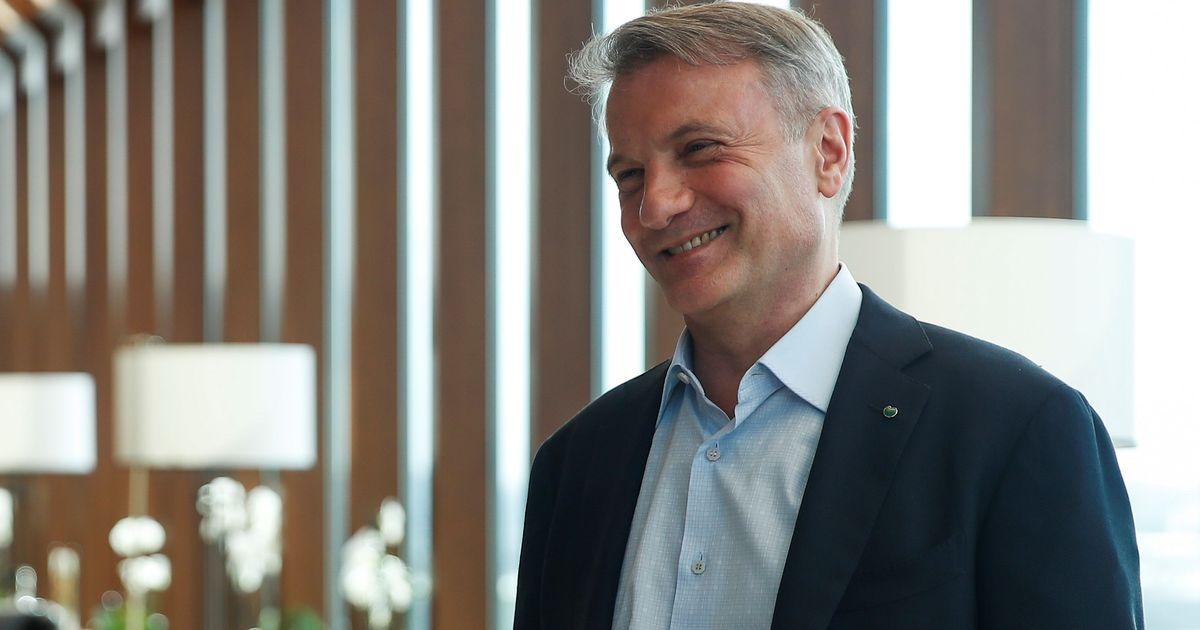 Фото Герман Греф покинет совет директоров «Яндекса»