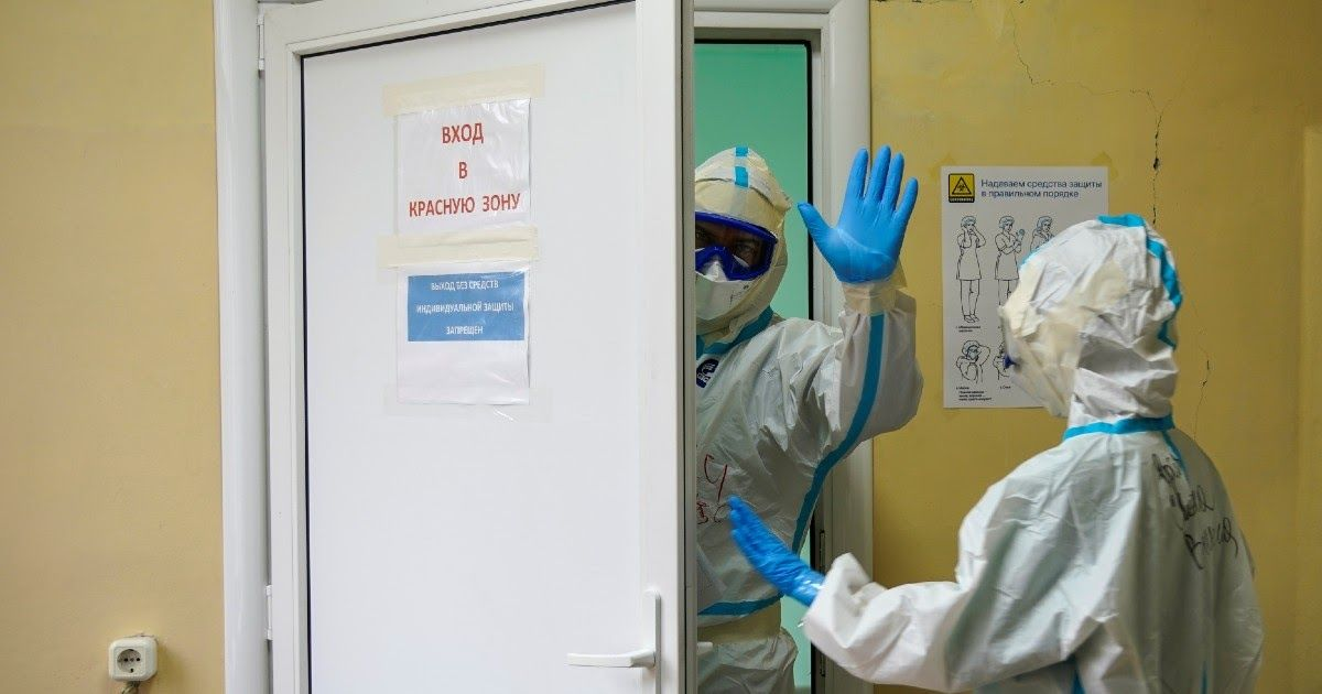 Фото Новый антирекорд: в РФ за сутки выявлен 14 231 зараженный коронавирусом