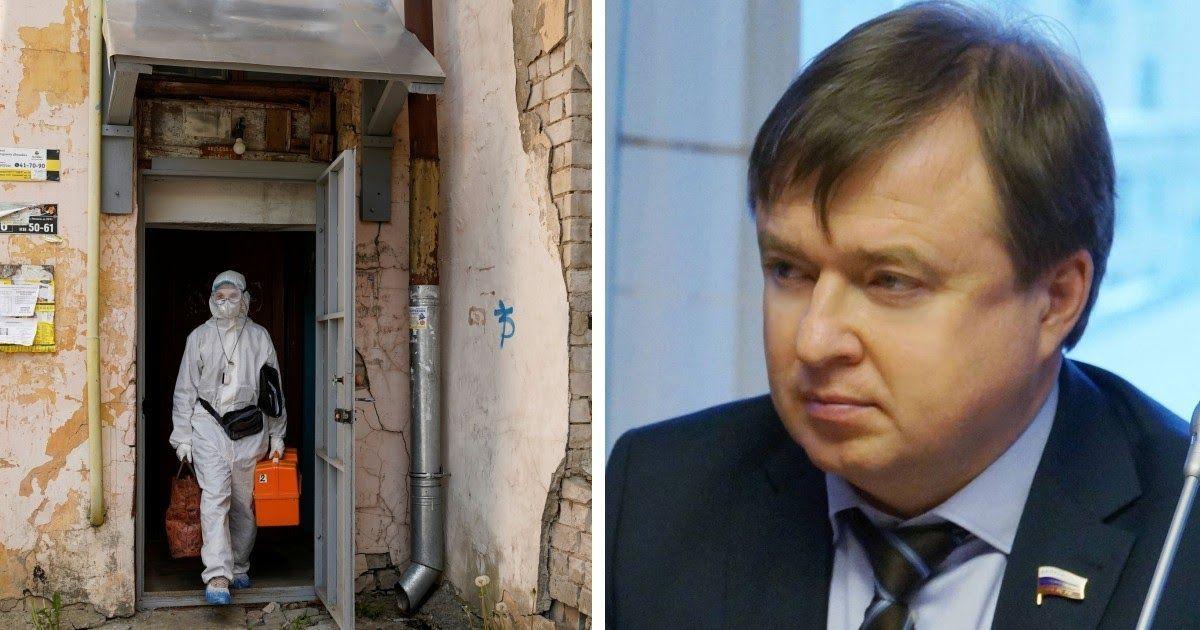 Фото Депутат поделился схемой лечения от коронавируса дома за 3 тысячи рублей
