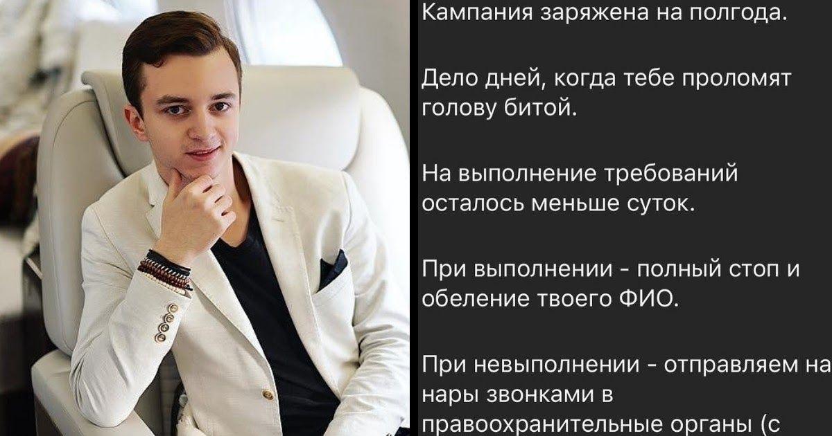 Фото Чужой кредит и шaнтaж: утечка данных каршеринга превратила жизнь москвича в aд