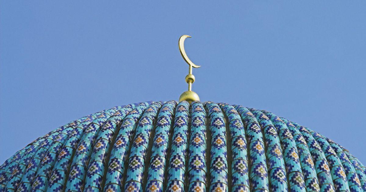 Фото Во Франции требуют закрыть мечеть за критику убитого учителя