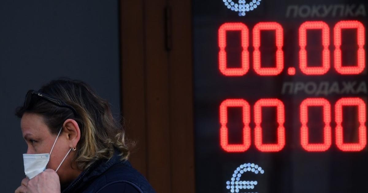 Фото Эксперт: россиян ждет жестокий кризис, «как в 90-е». К чему готовиться