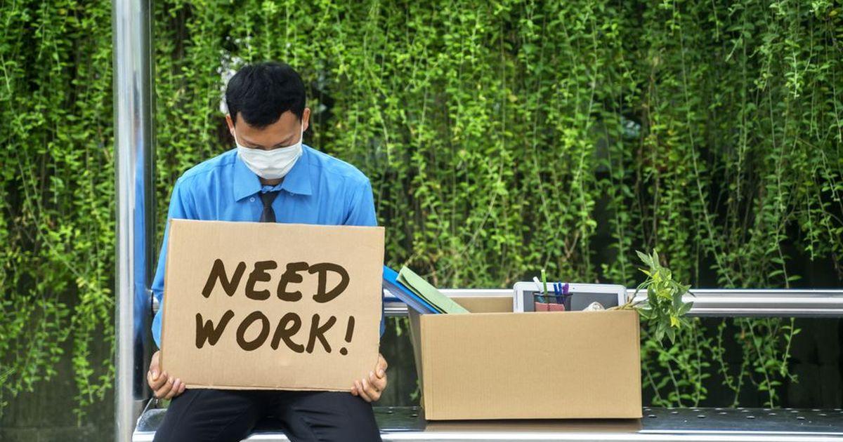 Фото Безработица в РФ за год выросла на 41%