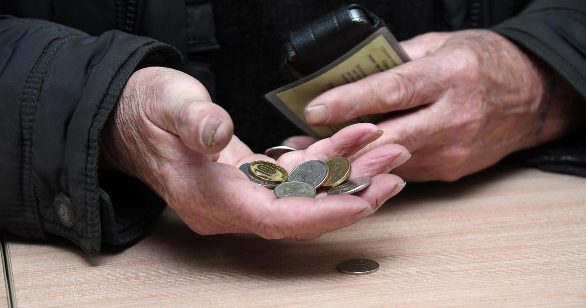 Фото Здравствуй, бедность. Что будет в ближайшем будущем с доходами россиян