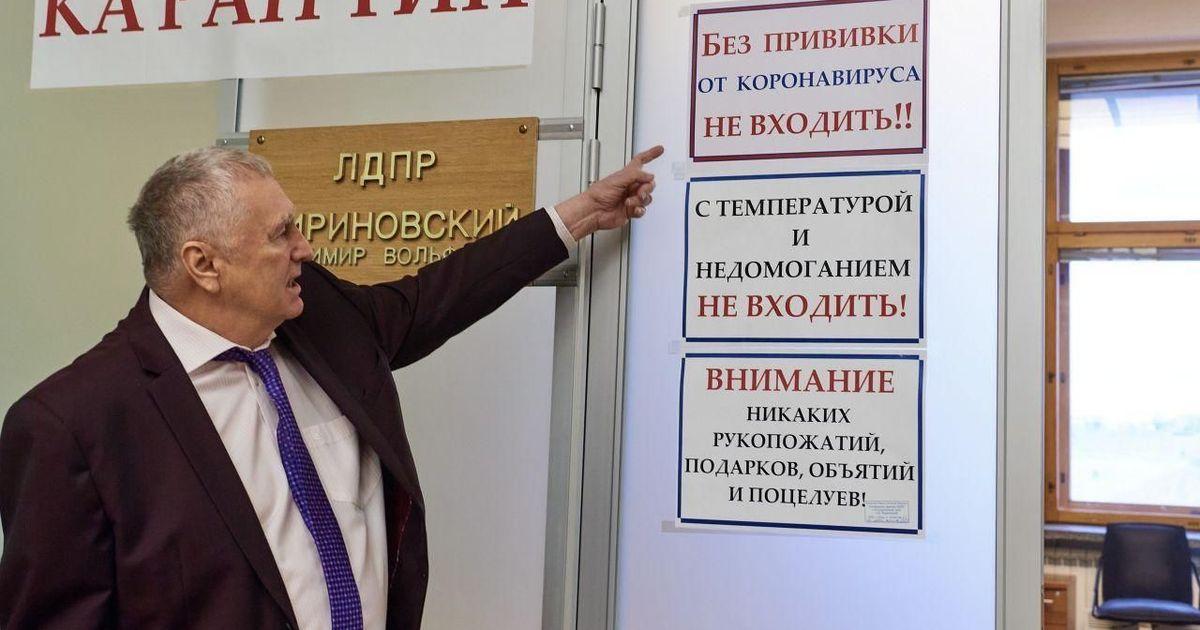 Фото Жириновский запретил заходить в его приемную в Госдуме с поцелуями и подарками