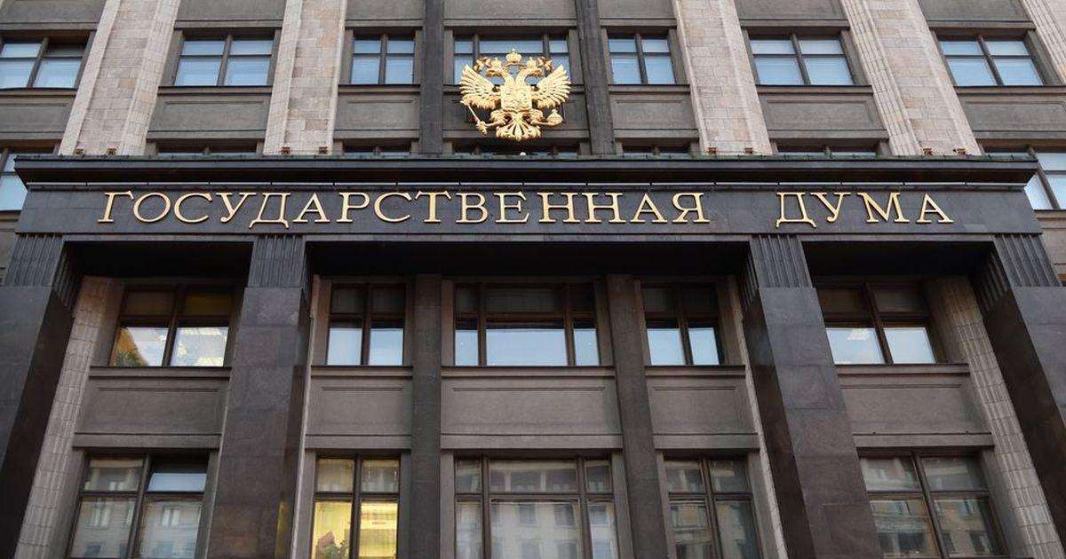 Фото В Госдуме предложили заморозить рост цен на домашний интернет из-за пандемии