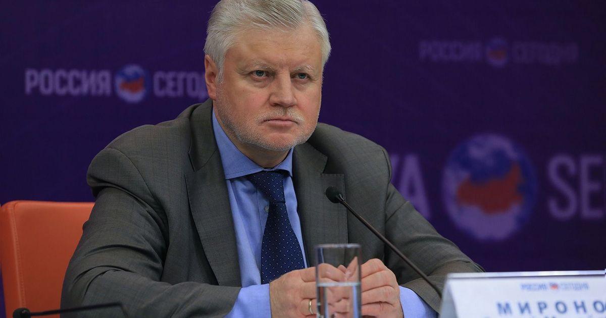 Фото Глава справороссов призвал обнулить долги россиян по кредитам