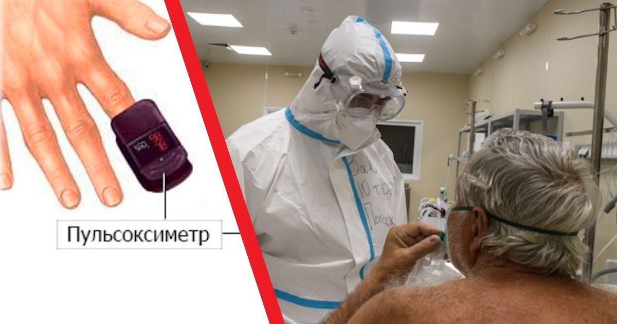 Фото Терпеть нельзя, пора действовать: признаки тяжелой формы коронавируса