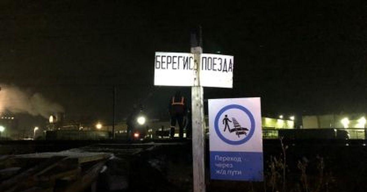 Фото Поезд «Челябинск - Санкт-Петербург» насмерть сбил компанию подростков под Вологдой