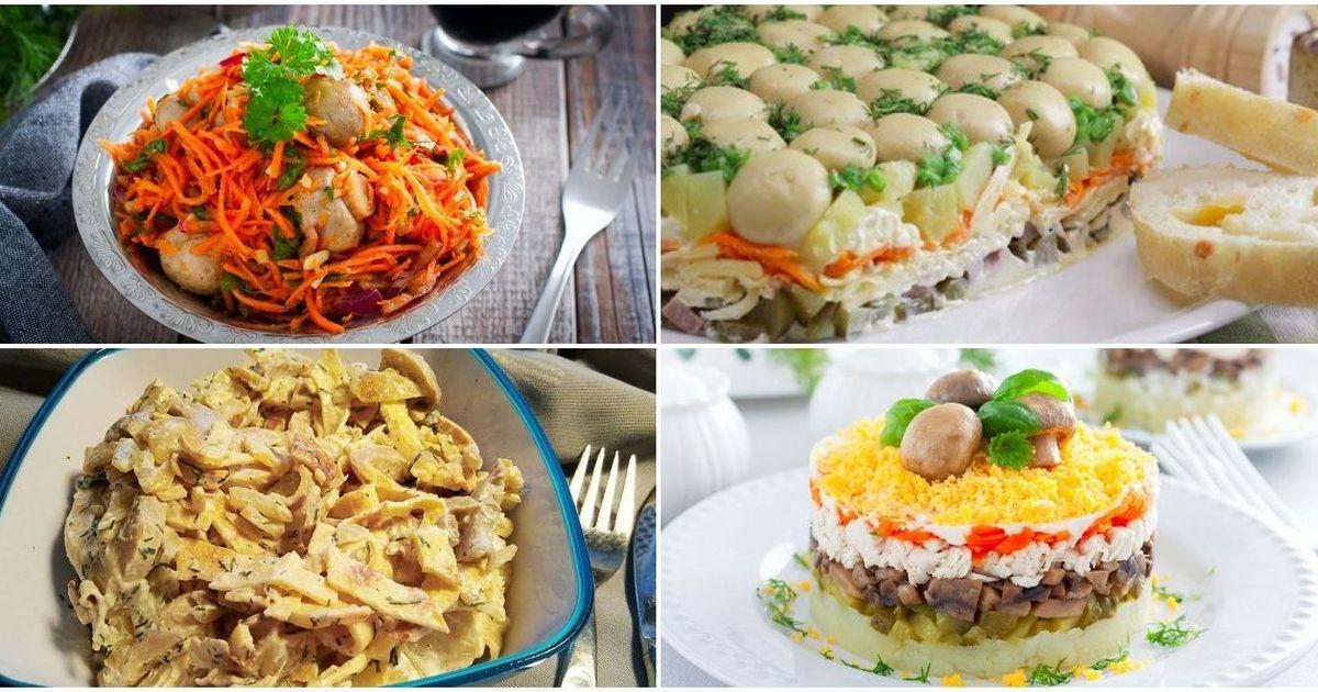 Фото 7 рецептов приготовления салатов с грибами