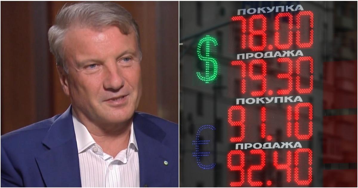 Фото Греф предрек укрепление рубля до конца года. Что не так с его прогнозом