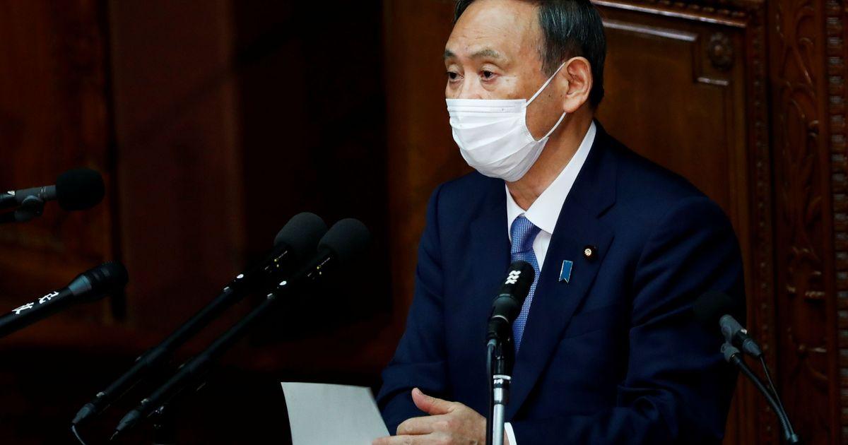 Фото Новый японский премьер хочет подписать мирный договор с Россией