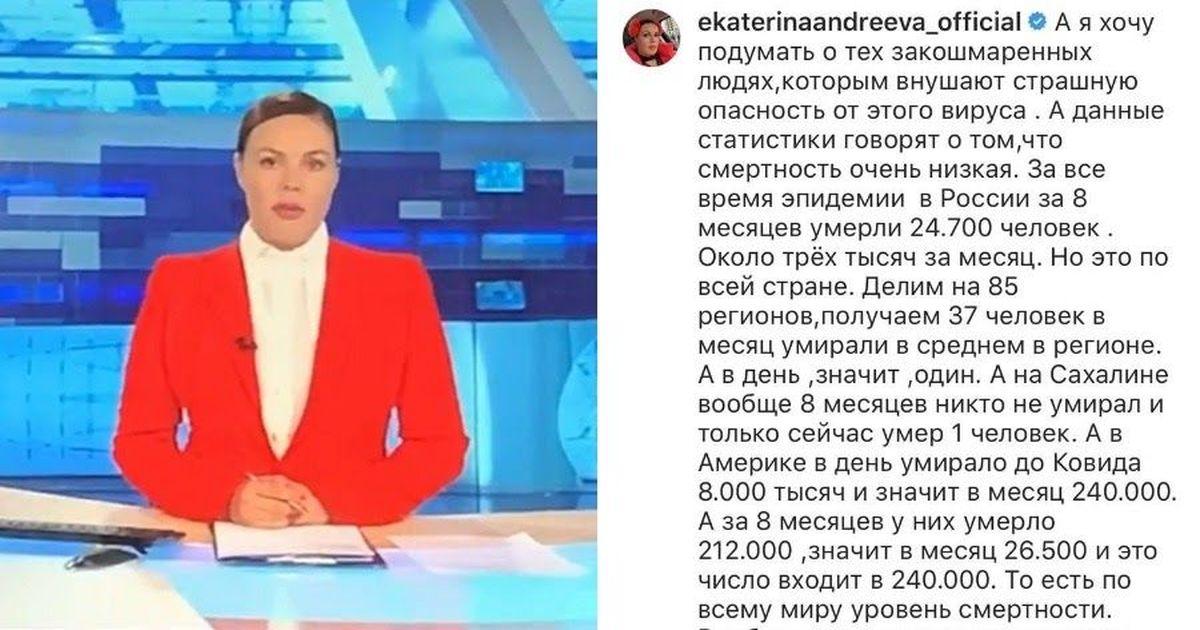 Фото «Не люблю, когда дурят народ». Андреева выступила против ношения масок