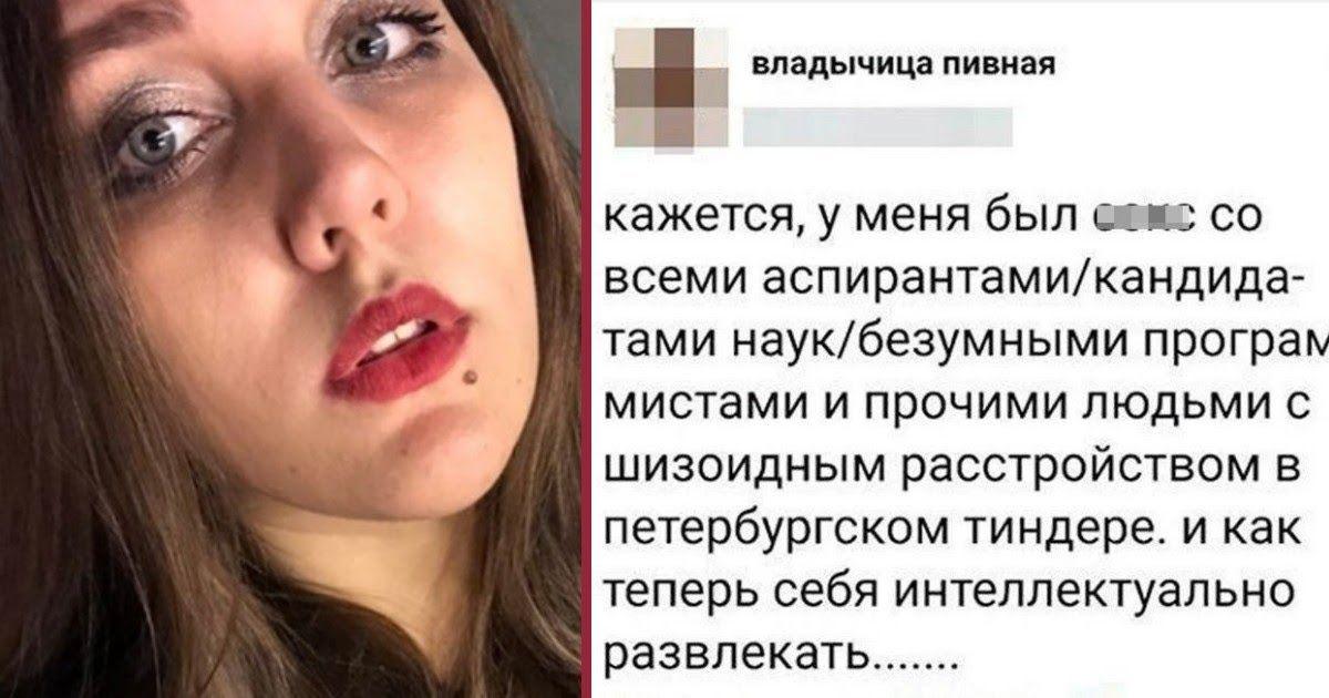 Фото Питерскую учительницу дважды уволили за слишком откровенный твиттер