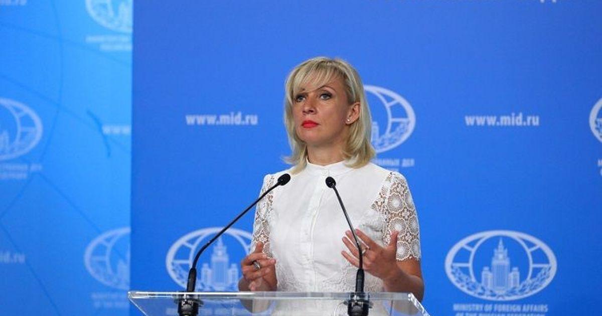 Фото Захарова: Россия обсудит с США вопрос о нарушении прав журналистов
