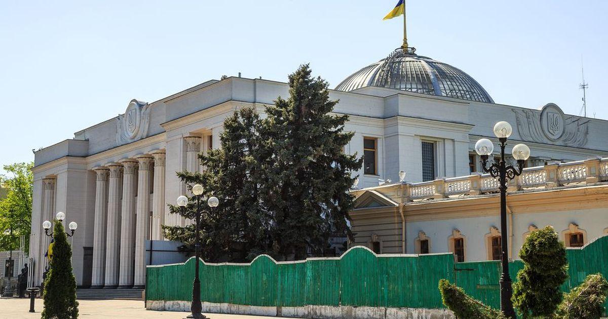 Фото Депутат Верховной рады предложил Зеленскому распустить украинский парламент