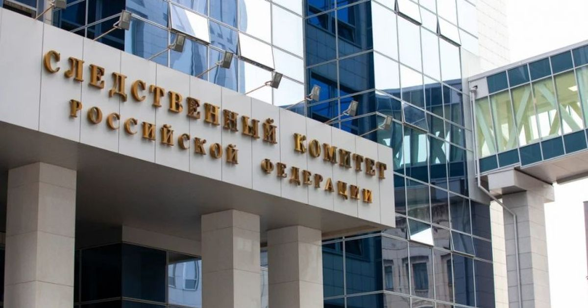 Фото СКР проверит сообщения СМИ о смерти подростка во время приема у врача на Кубани