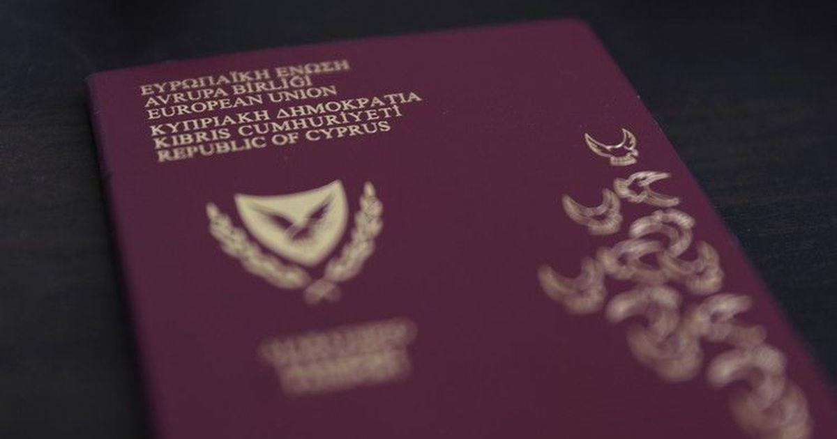 Фото Кипр отказался от программы