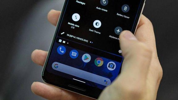 O Android 10 terá recurso de