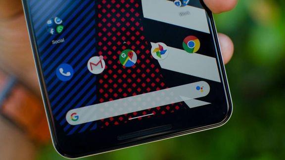 Privacidade e segurança são duas grandes preocupações da Google com o Android 10