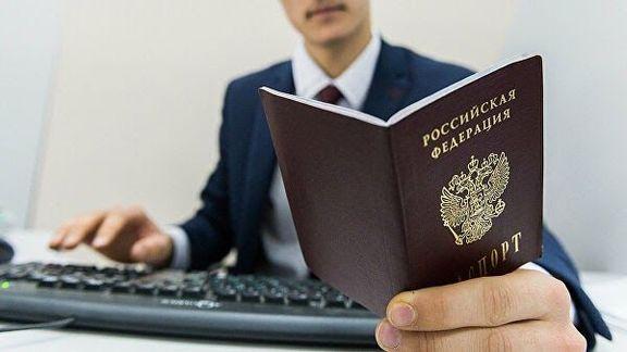 Скачть паспорт с 14 лет