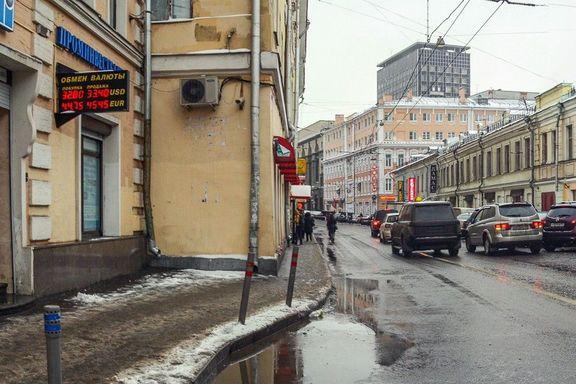 Улица Маросейка до реконструкции