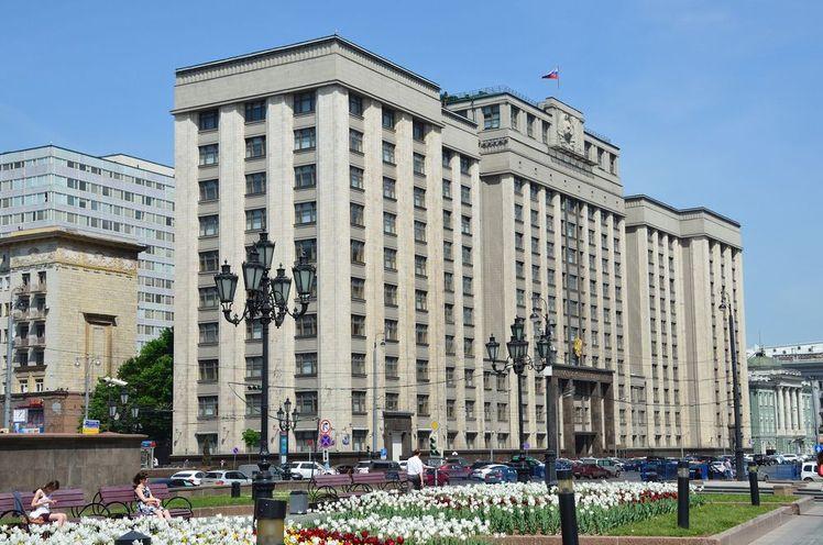 Государственная дума РФ: выборы и полномочия Госдумы, депутаты и ...